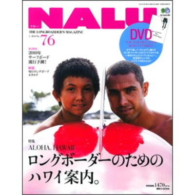Nalu5