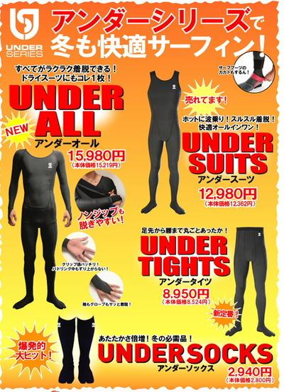 Under_2